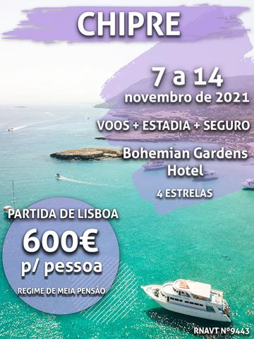 Este incrível pacote para o Chipre custa 600€ (com voo e hotel)