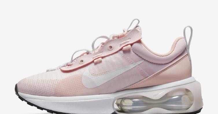 Nike Air Max 2021 (159,99€)